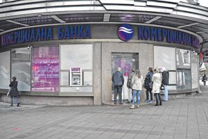 NLB za Komercijalnu banku ponudila 450 miliona evra, AIK 430 miliona?